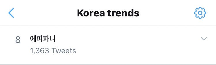 """[#JinTrend] """"에피파니"""" (Epiphany) is currently trending in Korea at No. 8 after the airing of Love Yourself in Seoul on JTBC    #JIN #진 #ジン #김석진 #BTS @BTS_twt <br>http://pic.twitter.com/uXEXF6pLIR"""