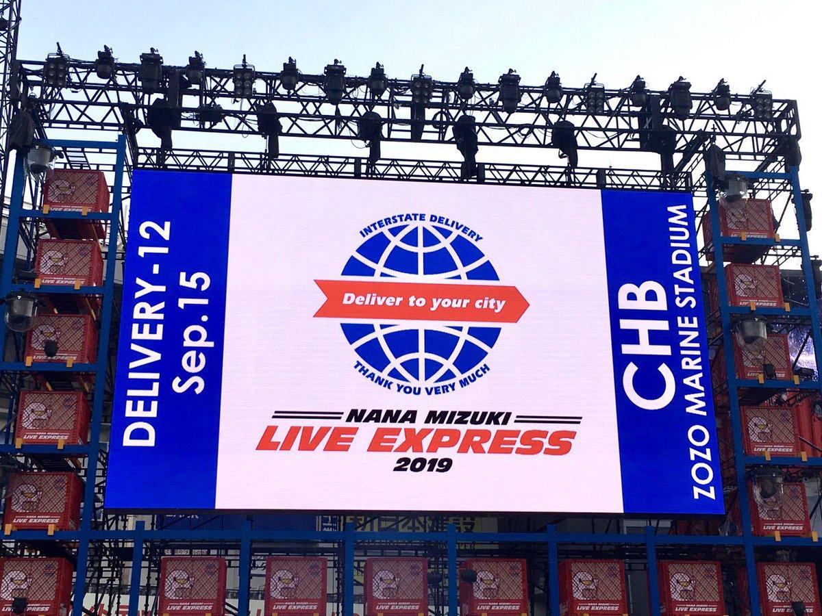 【水樹奈々】「NANA MIZUKI LIVE EXPRESS 2019」Delivery12、千葉・ZOZOマリンスタジアム公演!最後の発送も無事終了いたしました。ご来場くださった皆様ありがとうございました!次は2020年、水樹史上最大規模のツアーを開催いたします。来年もよろしくお願いいたします!#水樹奈々 #LIVE_EXPRESS