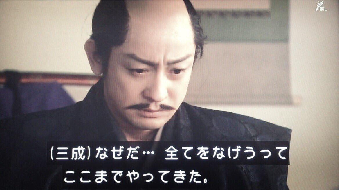 儂のソウルジェムが…ソウルジェムが……!!!! #関ヶ原2019