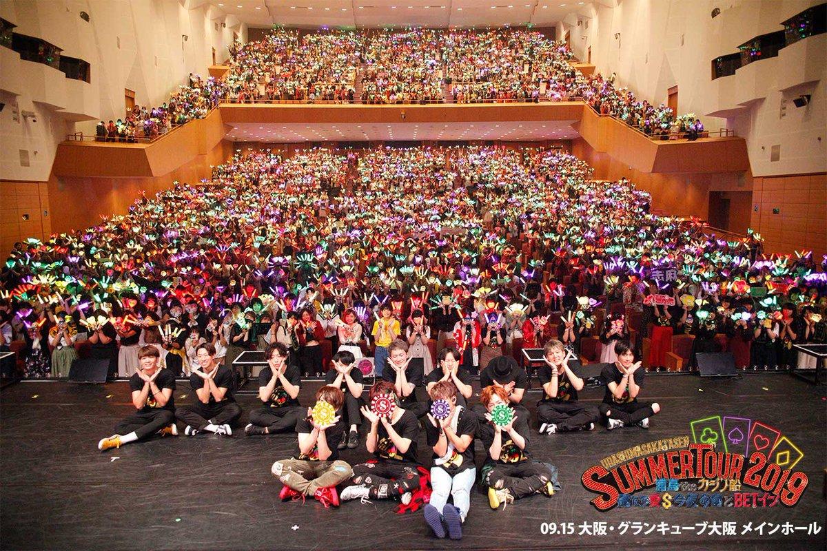 グランキューブ大阪公演2日目の写真です!#浦島坂田船夏ツアー2019