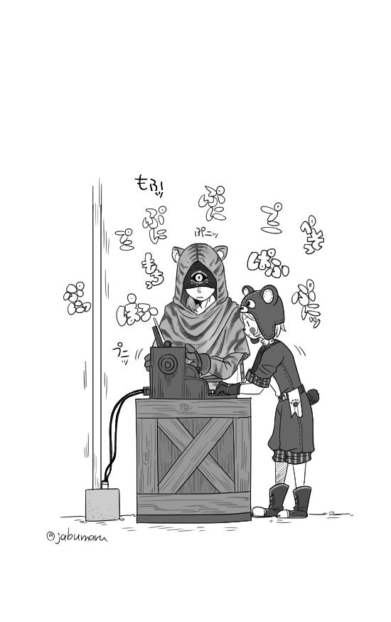 トラ占い師さんとクマ技師ちゃんの特殊音響とその効果
