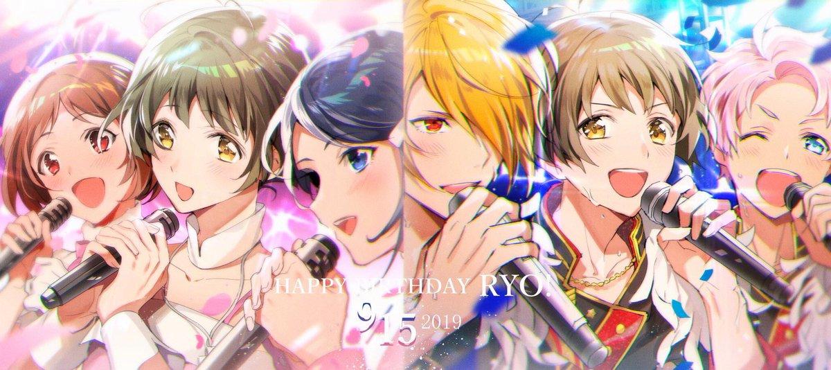 お誕生日おめでとう!!!!かわいくてかっこいい涼が大好き!!#秋月涼生誕祭2019