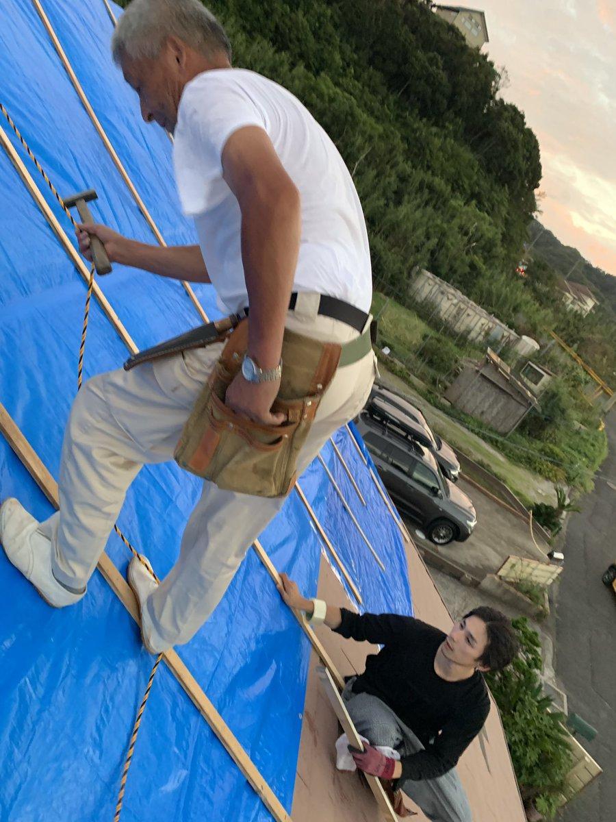 ①今日は千葉県へ。役者仲間の山﨑将平が千葉県出身で先日の台風で自分の実家付近も被害にあっていたけど「被害にあった地域の手助けをしたいから力を貸してくれ」と言われたので行ってきました。実際に屋根に登ったりして難しい事は出来ないけど、お手伝いしました。