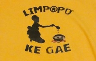 My fellow Limpopians! How many are we on this app?  Drop your location and follow everyone that likes it.  #LimpopoVibes<br>http://pic.twitter.com/37V6NDR3UC