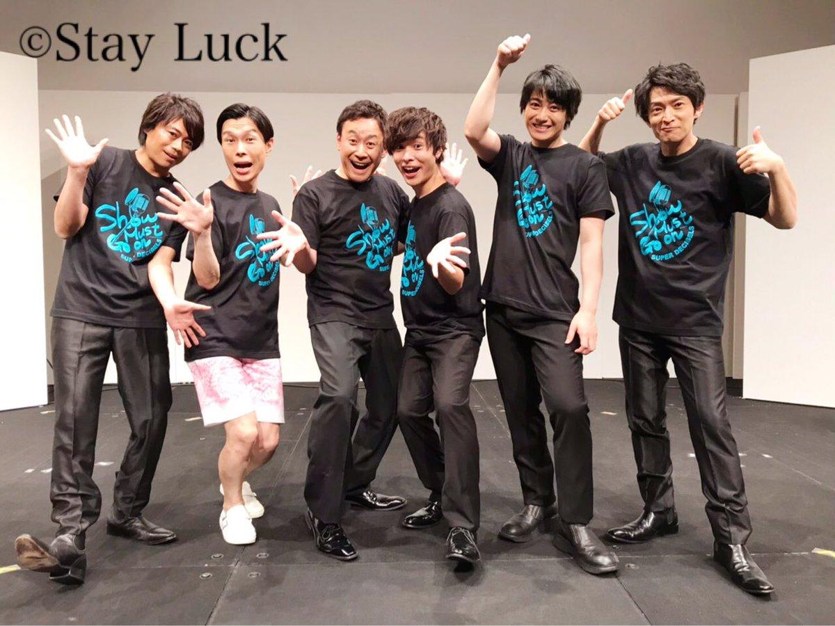 《STAFF》浪川大輔が出演させて頂きました【舞台「SHOW MUST GO ON」】にお越し頂きました皆さま、配信をご覧頂きました皆さま、ありがとうございました!大阪公演も、よろしくお願い致します!#超電導dB