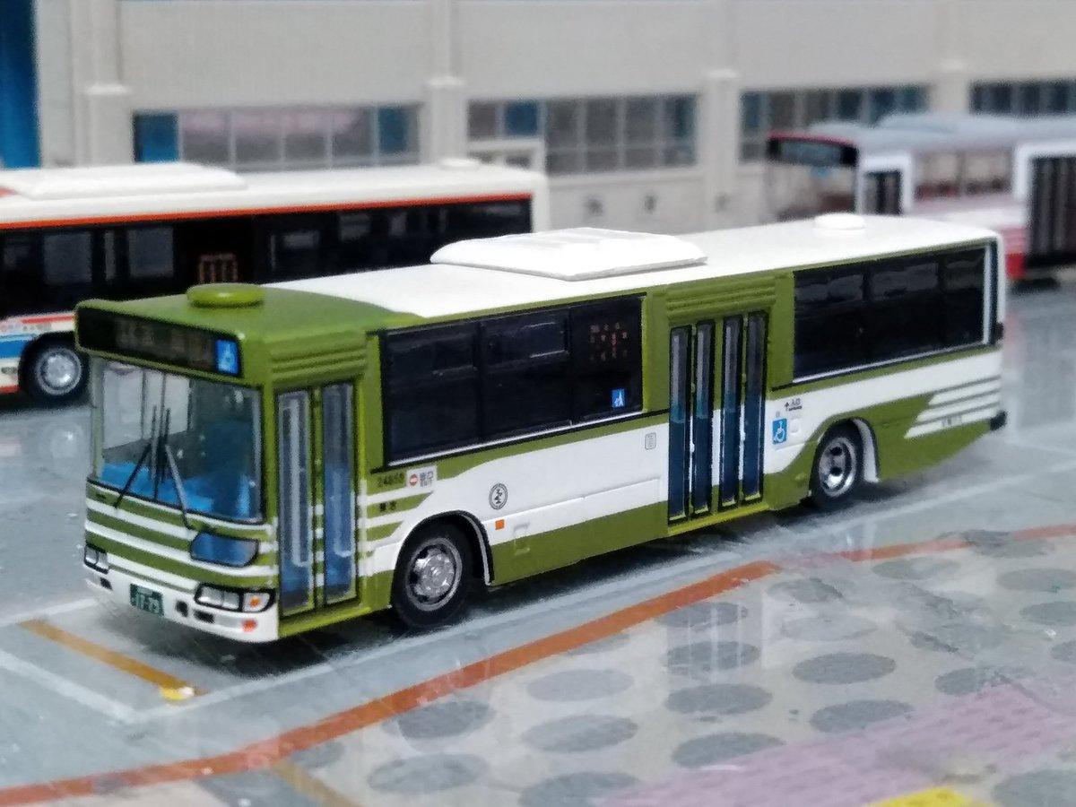 バスコレ改造ー今回はバスコレ25弾の広電バスを小規模改造製品は元京急バスのKL-HU2PREAですが横浜交通開発中古車に改造しました〜改造内容はベンチレータとデンソークーラーの設置と車内の塗装変更
