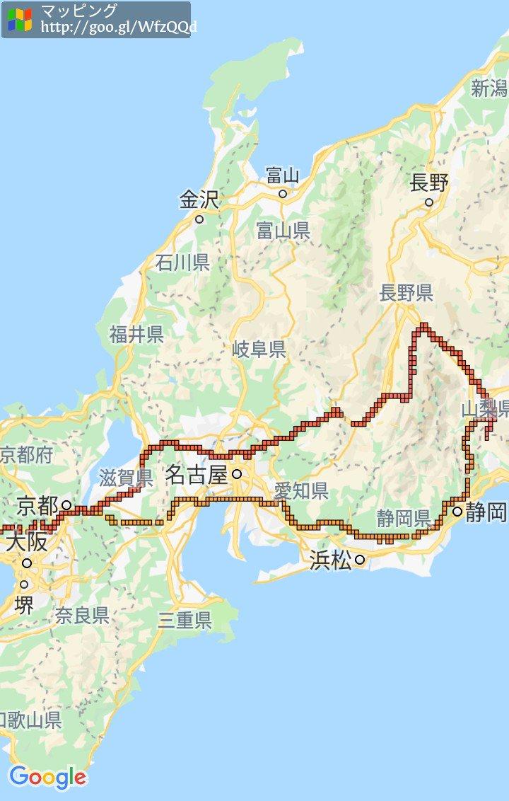 W650で片道500km往復は自殺行為 #旅バイク祭り #myalltracks [GooglePlay]