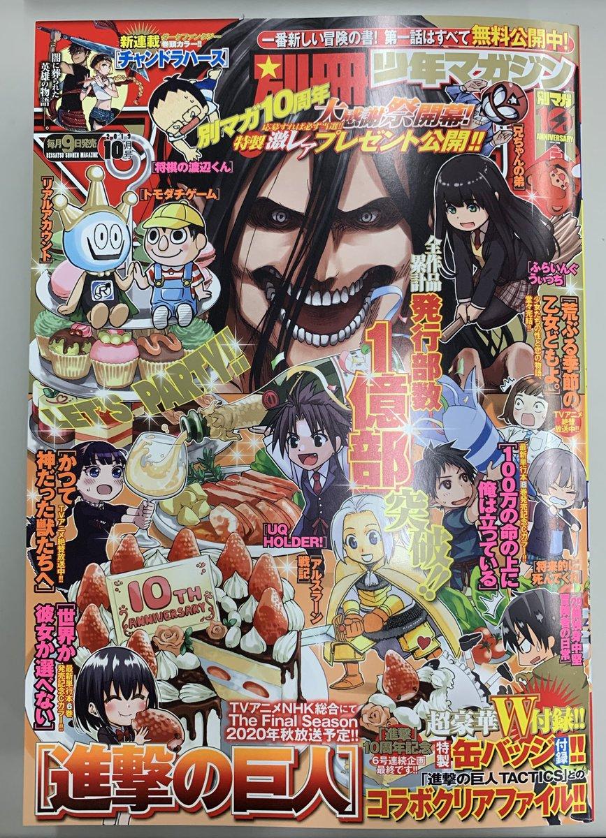 ゲーム 72 トモダチ Yahoo! JAPAN