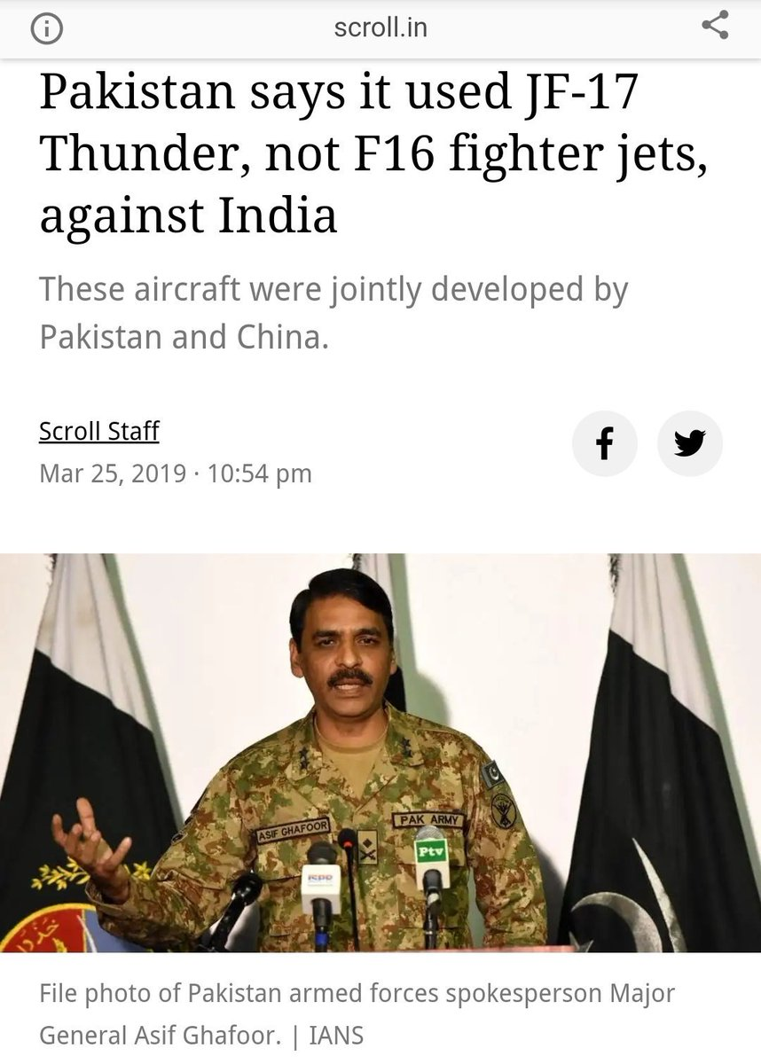 ✅March 2019: Used JF-17 Thunder, not F-16 fighters against India✅April 2019: Irrelevant whether F-16s or JF-17s were used✅September 2019: Pakistan does a U-turn & admits F-16s were usedJust wait & watch one day they'll also admit their pilot was lynched by their own people