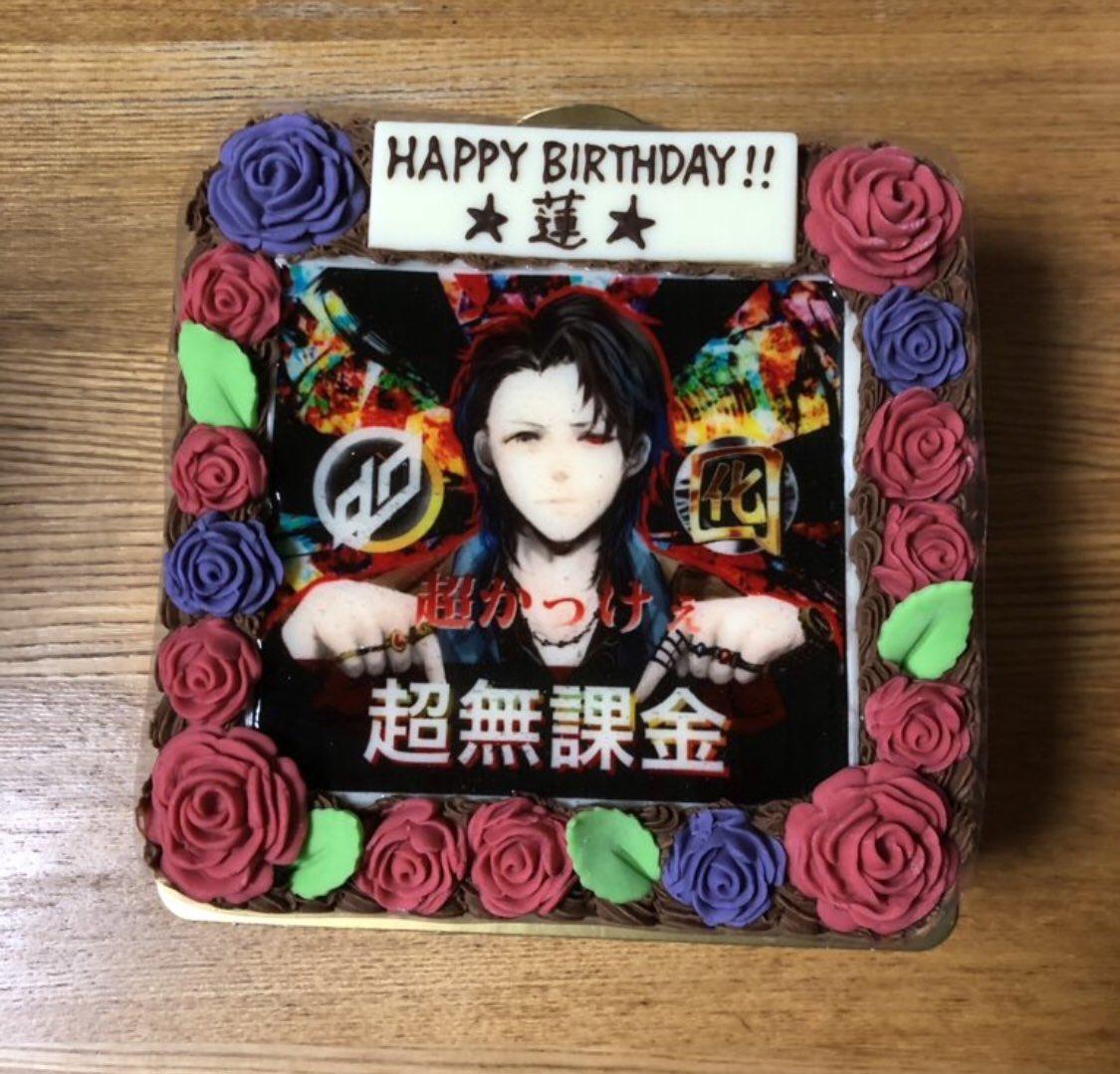 リスナーさんの子供の誕生日ケーキ!!