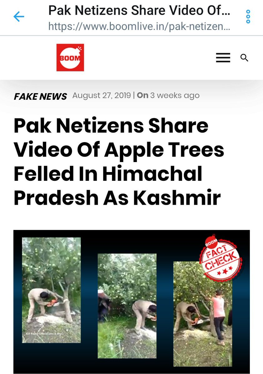 Hello @UN/@UNHumanRightsPakistan's Minister of Human Rights @ShireenMazari1 is spreading Fake Video of July 6, 2018 from Himachal claiming it is from #Kashmir to incite violence in India. How can a country produce such illiterate idiots and then elect them as their ministers? https://twitter.com/ShireenMazari1/status/1173167546930999296 …