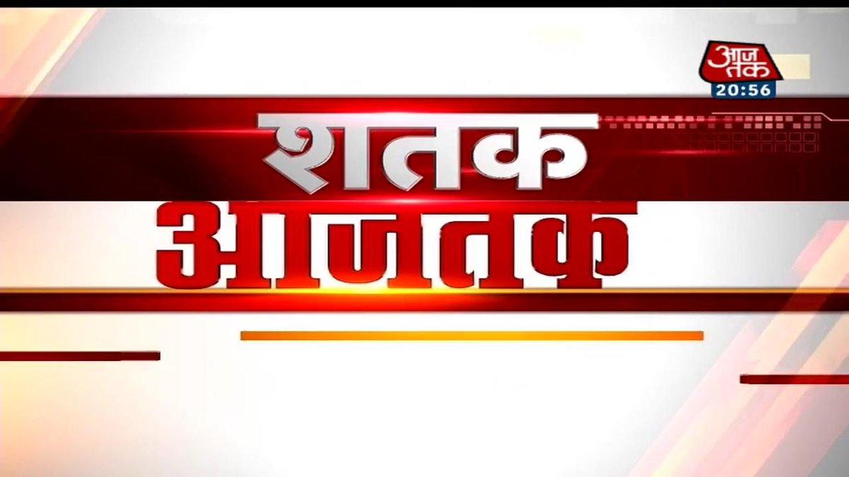 देखिए, दिनभर की बड़ी खबरें#Khabardar (@chitraaum)Live: http://bit.ly/at_liveTV