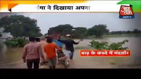 3 राज्यों में बारिश का कहर, कहीं बही टंकी तो कहीं ढही इमारत#DeshTakपूरा कार्यक्रम देखें @chitraaum के साथ: http://bit.ly/2kKEhAB