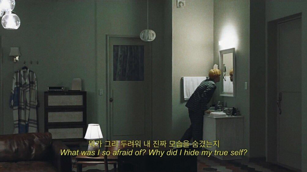 epiphany (2018)