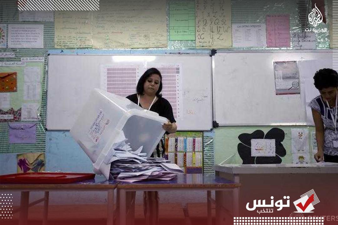 اللمسات الأولى لقص شريط النتائج بعدما أغلقت مراكز الاقتراع في #تونس أبوابها بنسب تصويت قد ترتفع إلى 45%