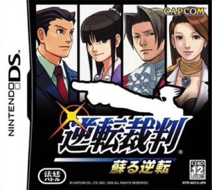 Phoenix Wright: Ace Attorney for DS was released on this day in Japan, 14 years ago (2005)