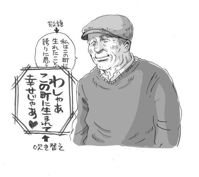 先日、日本在住の外国の人と「日本の報道番組やバラエティなどテレビ番組に現れる外国人の言葉遣いがほとんど上から目線なことに大きな違和感を感じる」という話になりました。外国人はこんな上から目線の人ばかりじゃないと。ということで、過去記事ですが:(や)