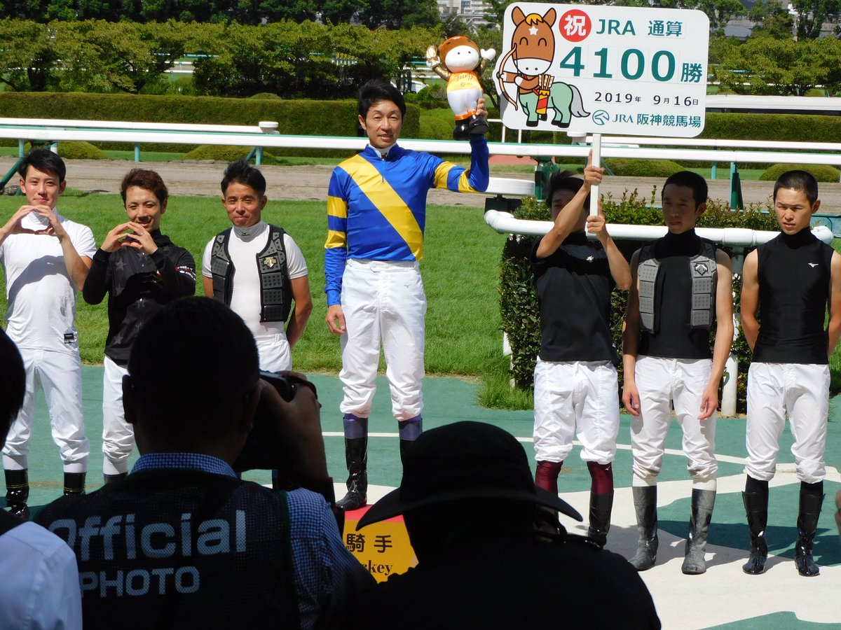 武豊騎手、JRA通算4,100勝達成おめでとうございます!!( ^-^)ノ∠※。.:*:・'°☆