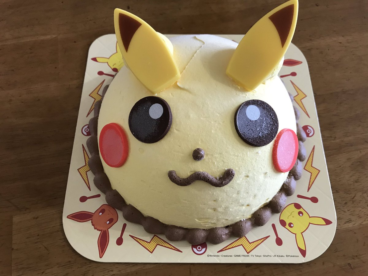 31 ピカチュウ アイス ケーキ