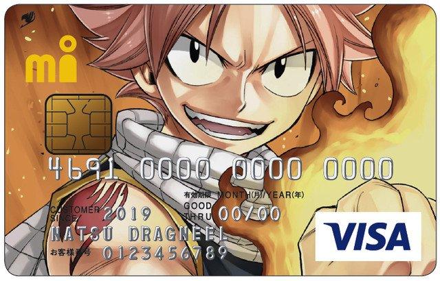 「FAIRY TAIL」真島ヒロ描き下ろしデザインのクレジットカードが登場