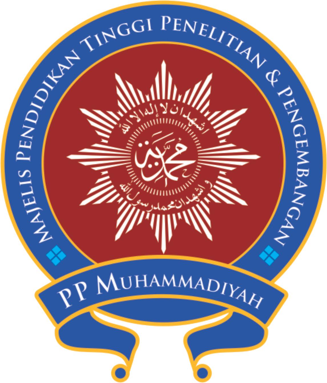 Majelis Diktilitbang Pp Muhammadiyah On Twitter Disave Mas Robby Karman Logo Majelis Diktilitbang D