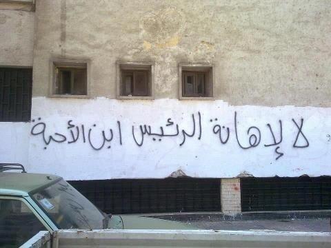 يا جماعه عيب نزعل الراجل و نشارك بالهاشتاح ده #كفاية_بقى_ياسيسى