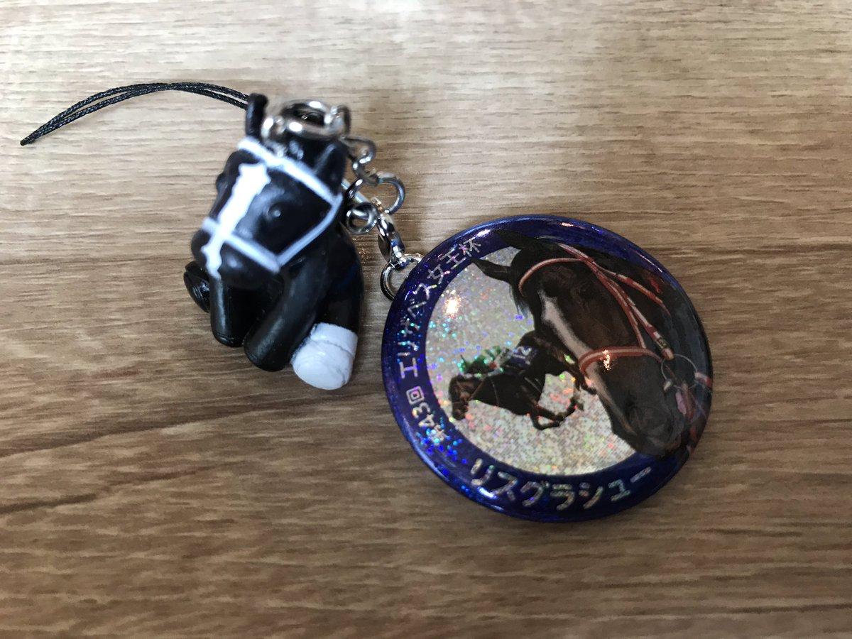 中山競馬場にて、久しぶりにガチャガチャをやったら、大好きなリスグラシューでした!  ここで、今日の運を使ってしまった。  #中山競馬場  #リスグラシュー