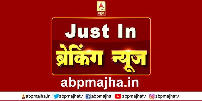 पुणे : खासगी बस-कारचा भीषण अपघात, विख्यात सर्जन केतन खुर्जेकर यांच्यासह दोघांचा जागीच मृत्यू abpmajha.abplive.in/maharashtra/li…
