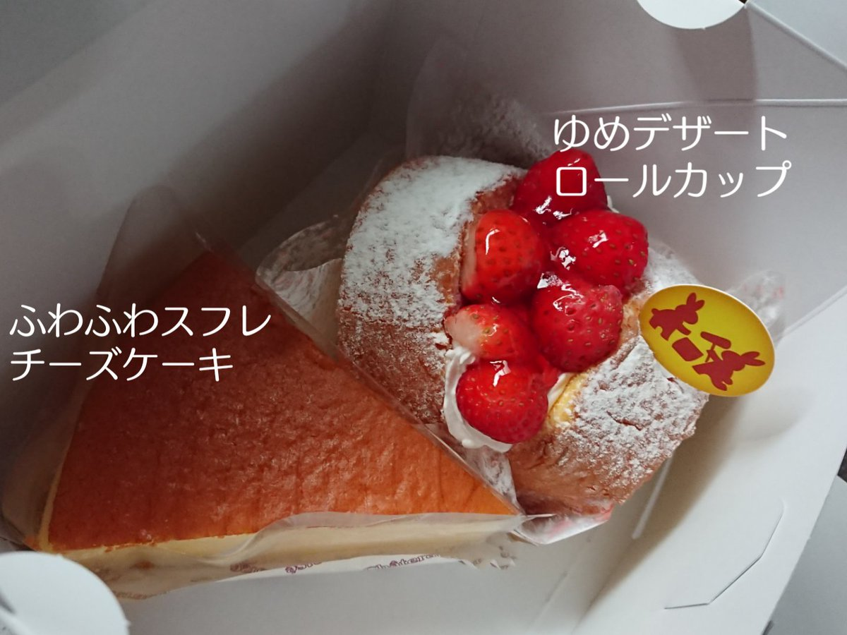 スフレ チーズ ケーキ ふわふわ