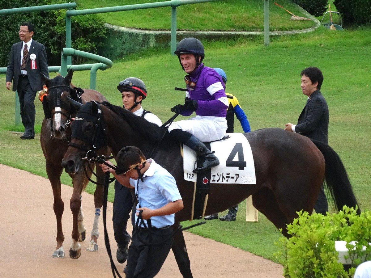 中山12レース イルヴェントデーア号で勝利したミルコ・デムーロ騎手が JRA通算1000勝を達成しました。 #ミルコデムーロ #クリストフルメール #池添謙一 #中山競馬場 #JRA #日本中央競馬会
