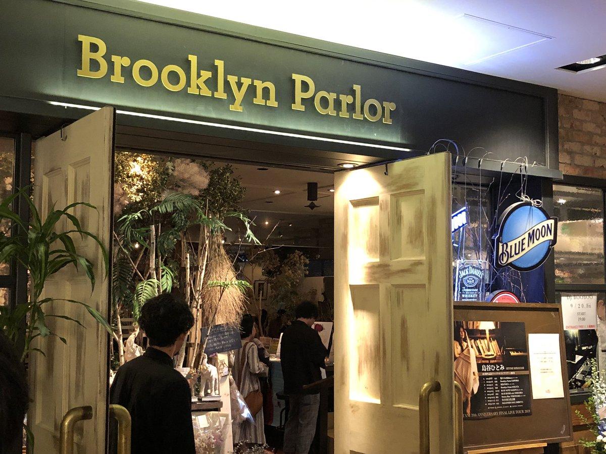 これからBrooklyn Parrorにて、ゆっくりとお食事をしながら島谷ひとみ20周年記念ファイナルライブツアーin札幌です🎶 まったり楽しもーっと😆  #島谷ひとみ #ブルックリンパーラー