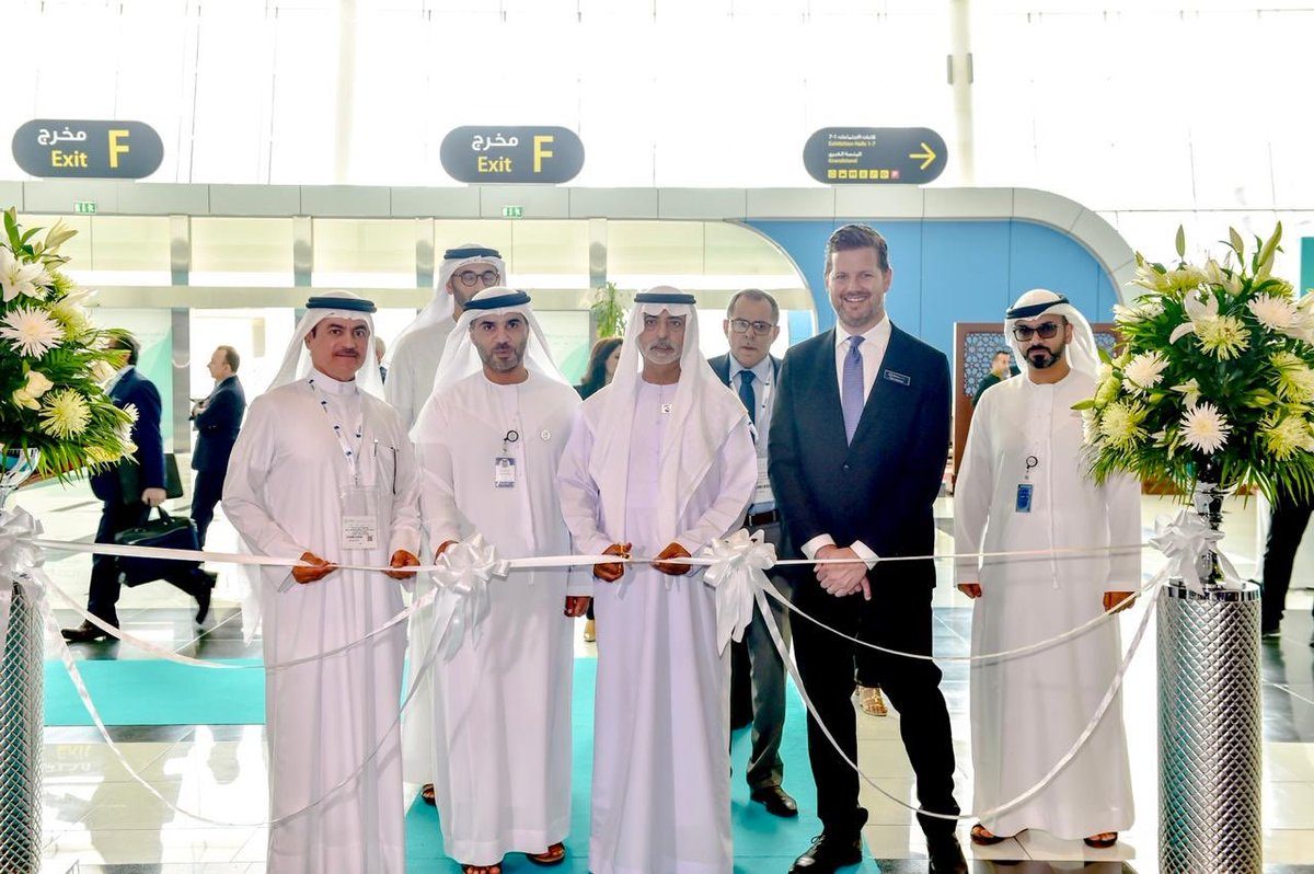 Sheikh Nahyan bin Mubarak Al Nahyan, Minister of Tolerance, inaugurates the @CPhIWW Middle East and Africa at #ADNEC, in the attendance of Dr. Amin Hussain Al Amiri, Assistant Under-Secretary for Public Health Policy and Licensing, and Humaid Matar Al Dhaheri, ADNEC's Group CEO <br>http://pic.twitter.com/DzasoEfzQr