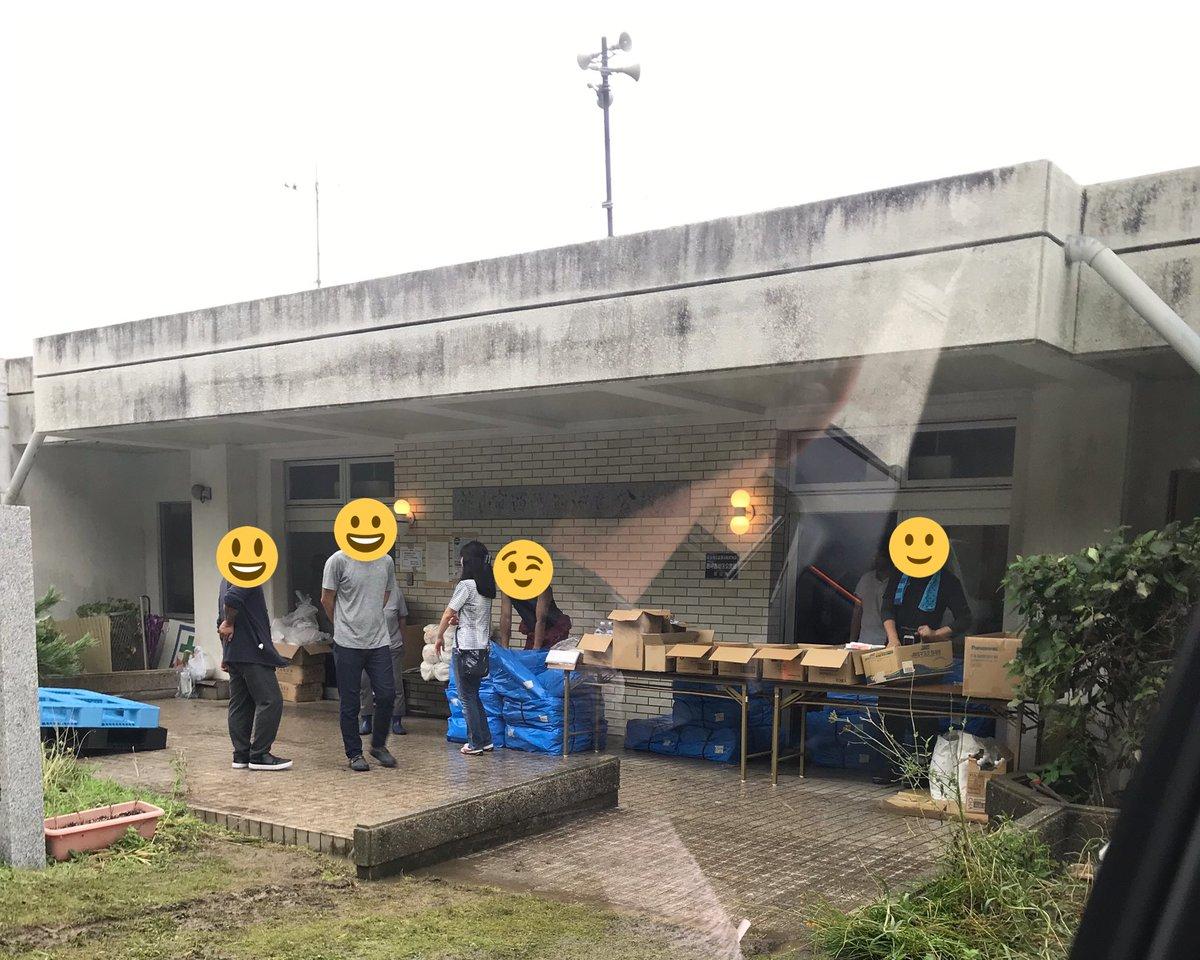 RT @Ryo_koumei_m: 物資が届いていないと聞いた洲崎地区に来てみたものの、足りていると言われる。情報が錯綜している模様。  しかし建物やビニールハウス、農家の被害は他の地区より大きそうに見える https://t.co/UygvxFk1PL