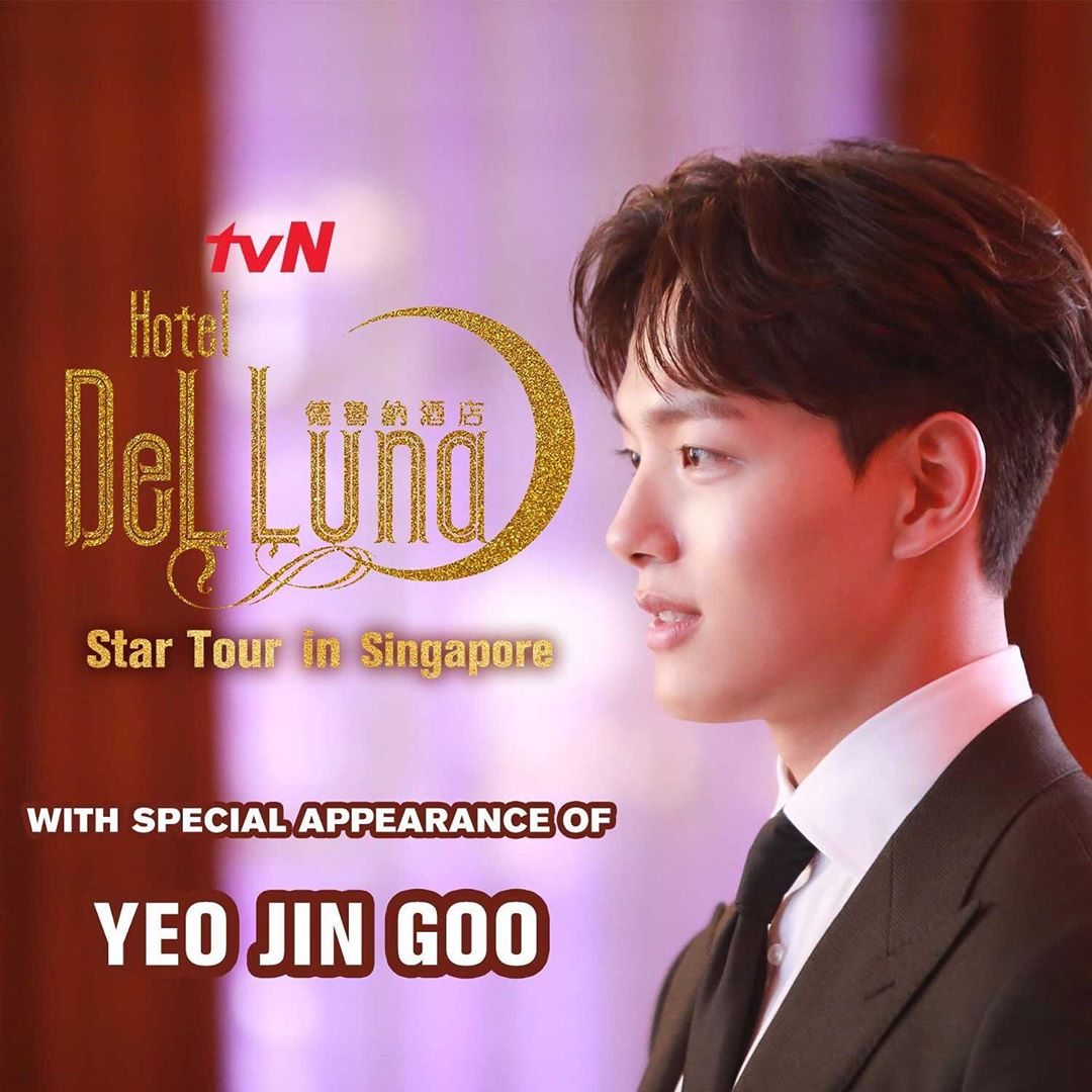 🌙 Heart Throb ALERT🌙 South Korean Actor Yeo Jin Gu @Actor_Yeo, aka Manager Gu Chan Sung from Hotel De Luna, will be dropping by Singapore 🇸🇬 on 23 September 2019 as part of the Hotel De Luna Star Tour. Head over to @tvN_Asias IG & FB page to find out how you can meet him.