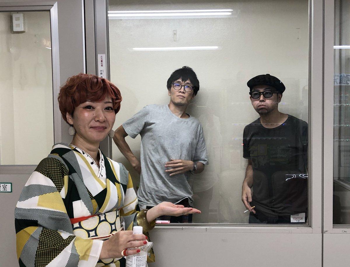 RT @modern_antenna: 本日は吉田省念くんと、ムーズムズのコニシくんを迎え、休日なので京都スタジオからサラぴん京都をお届けしています!  #サラピン #KBS京都ラジオ https://t.co/jByiP8fxq1