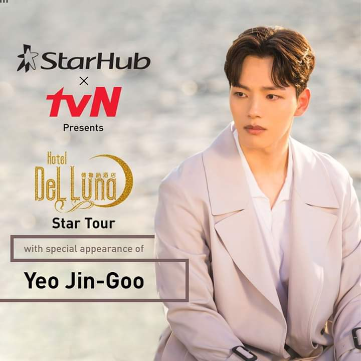 Head over to @StarHubs Facebook Page to find out how you can 🤩 Meet him up-close at the tour 🤭 And even stand a chance to visit USS Halloween Horror Nights 9 Haunted House with @Actor_Yeo 😍 Contest ends on 18 Sep, 12PM SGT for both contests ⬇️⬇️⬇️ facebook.com/134934362471/p…