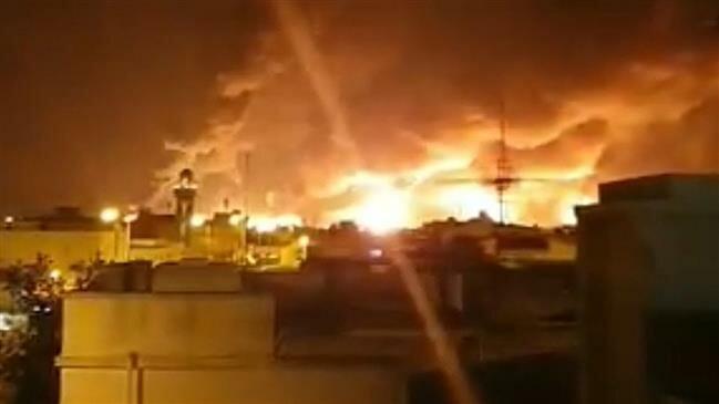 Mafia Khazariana Falso Armageddon - Attacco alla Produzione Petrolifera Saudita