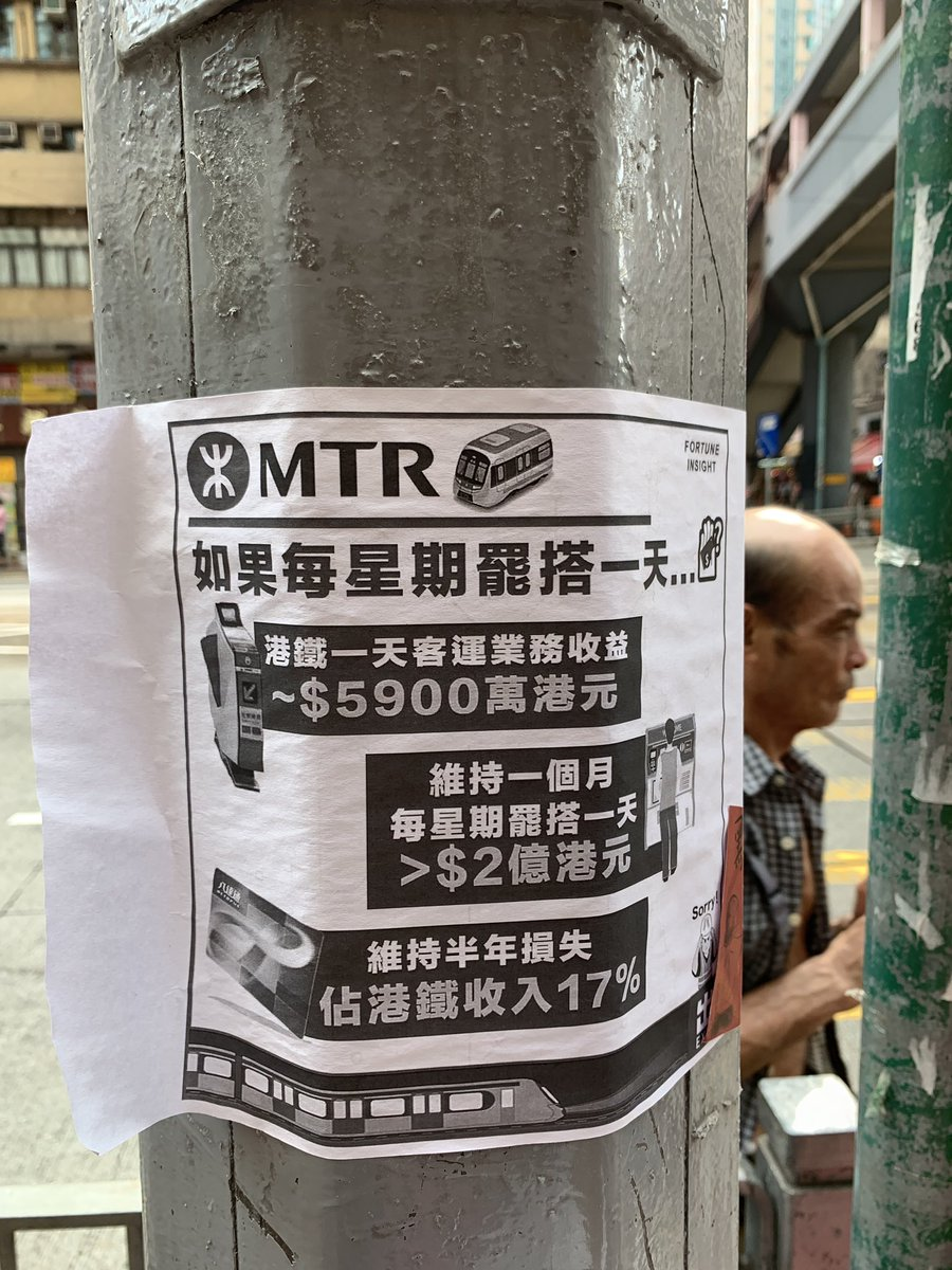 Poster outside MTR station calls on people to boycott the subway system for a day each week to hit revenues. The network has drawn ire for closing stations near protests and over perceived support for the government and police