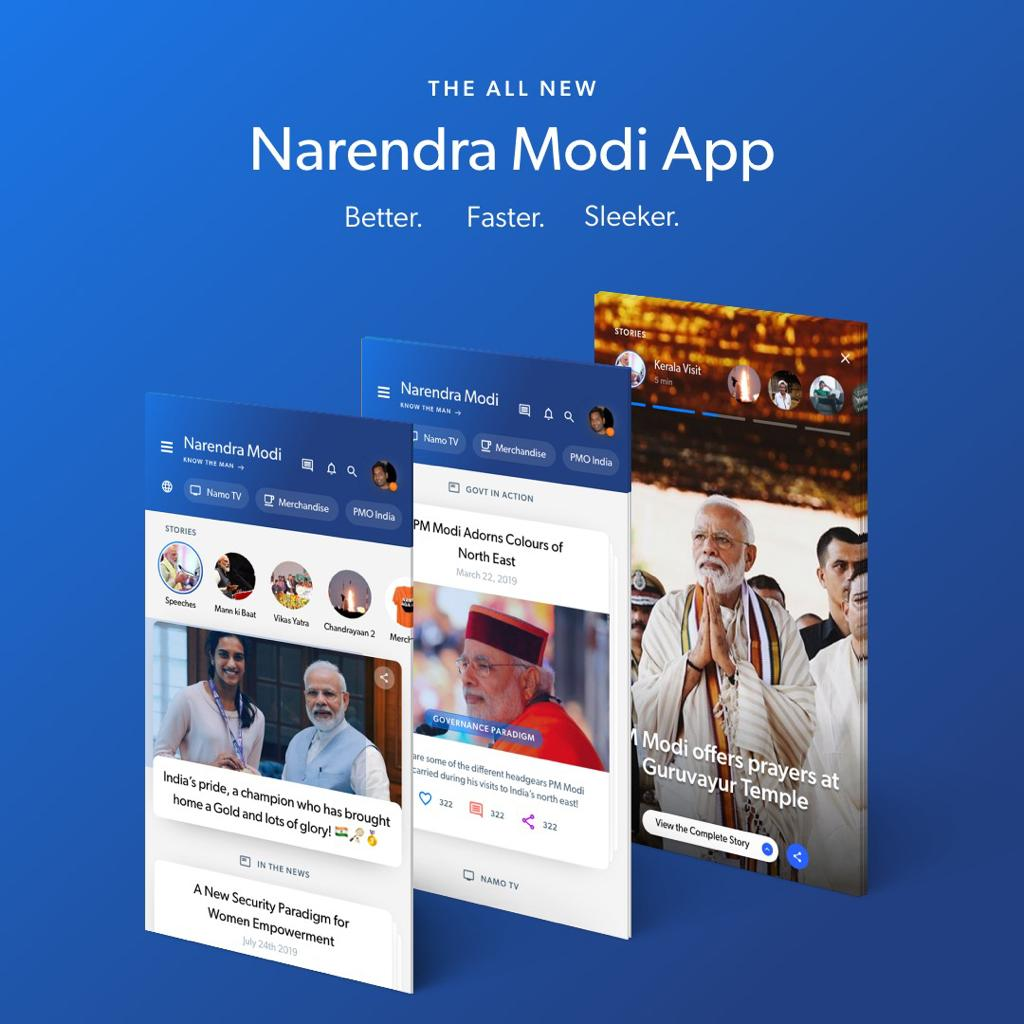NaMo App gets a new update! It is faster and sleeker, enables easier access to exclusive content and has new features for an immersive experience.Let us deepen our interaction. Get the new version of the App! http://nm4.in/dnldapp