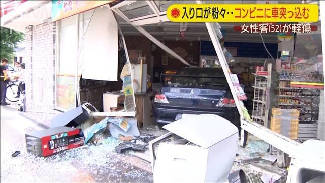 【13時半ごろ】大阪市のコンビニに車突っ込む、車体が完全に店内に https://t.co/DCCWI0Or3w  2人が軽傷を負った。運転していた20歳男性は「走行中にスリップした。ハンドル操作を誤った」と話しているという。 https://t.co/nkWYoAsFAk