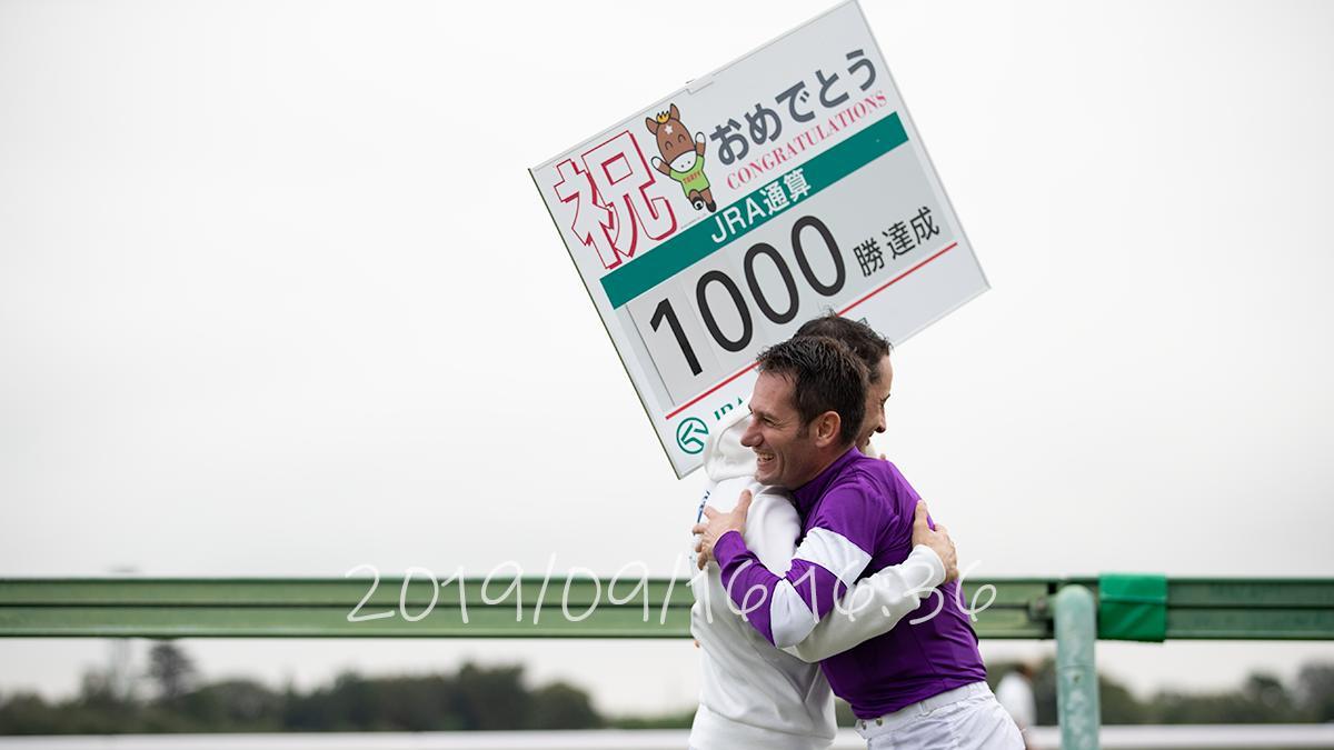 広がる青空とユタカさんのメモリアル、モニターに映る阪神競馬場はまさにアニバーサリー。 それに引き替え中山は朝から土砂降りの雨と飛び交ういつものヤジ。 でも最後の最後に素敵なシーンに出会えて本当によかった。  2019/09/16 16:36 Nakayama Racecourse ミルコ・デムーロ