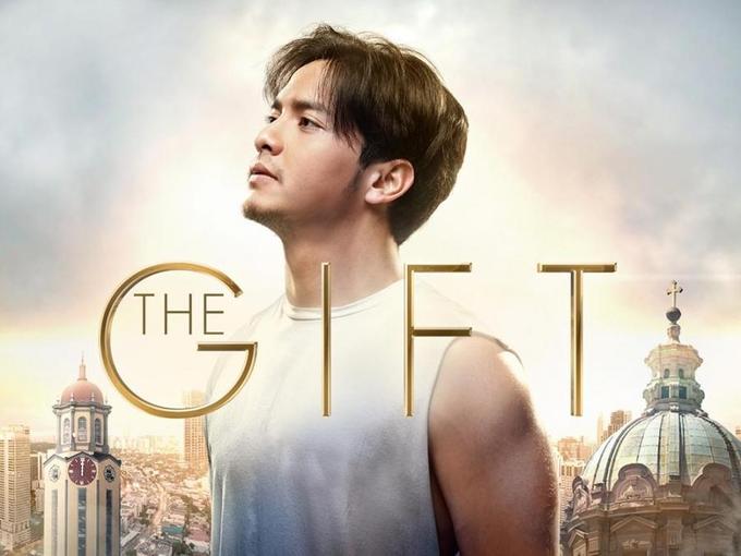 The ͏gift