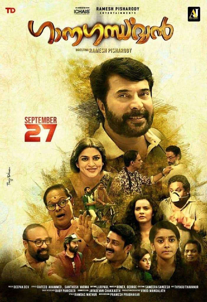 Ganagandharvan 2019 Malayalam WEB-DL x264 AAC 400MB
