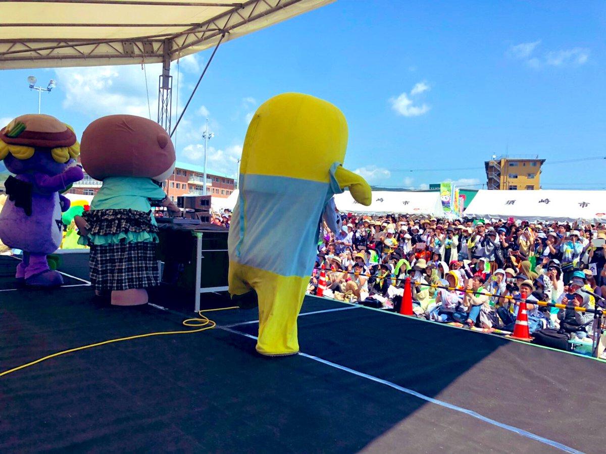 みんなー今日も一日お疲れ様なっしー♪ヾ(。゜▽゜)ノなんか須崎のイベント楽しすぎてみんな須崎ロスになっちゃてるなっしなー♪また来年もここで集まれます様に梨汁ブシャー:*もやろすー
