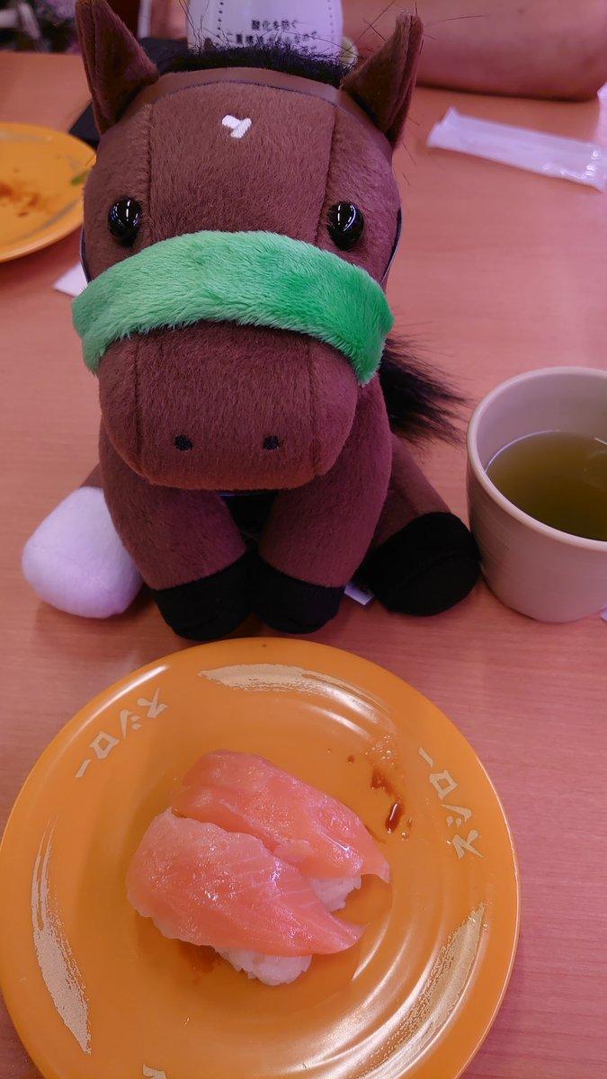 今日はプラス収支だったので、夕飯にお寿司食べた(^-^)新しいアイドルホースも購入♪ブラストワンピース迎えました❤️