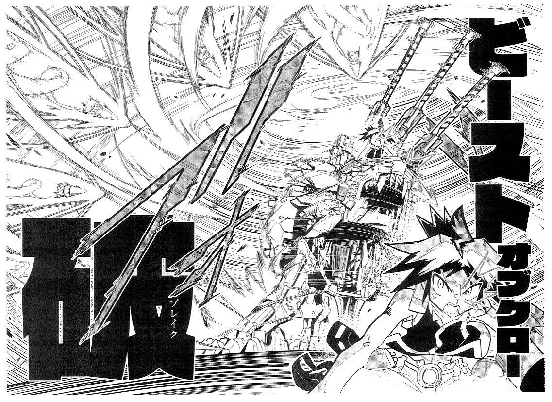 森茶 ~もりちゃ~[月刊コロコロコミックでゾイドワイルド2連載