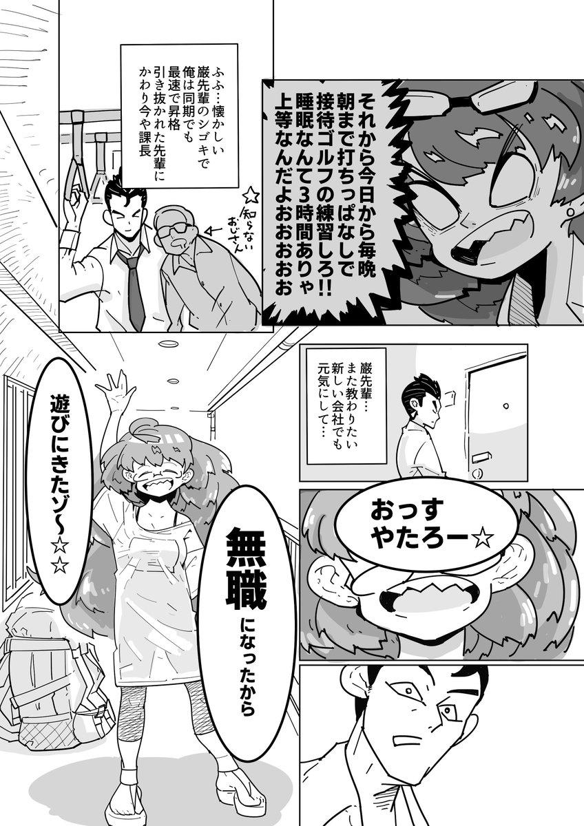 ユダメ☆テンプラーさんの投稿画像