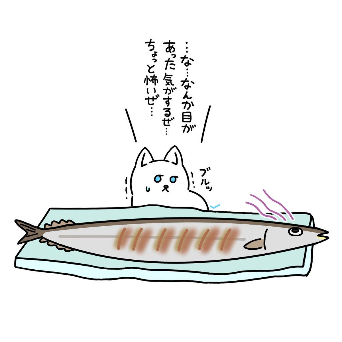 RT @doorfumi2018: 俺の食べっぷりを見てくれ #ドアふみ今日の迷走  イラスト @funakawana https://t.co/R68JLjVxZP