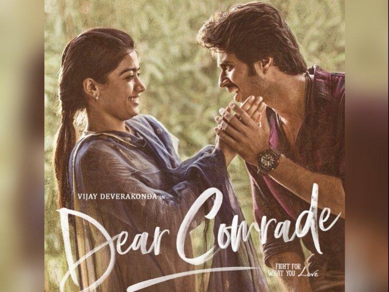 Finally watched #DearComrade  Reviews tho naaku avasaram ledu,  Naaku cinema nacchindi......  Two eyes of Dearcamrade @TheDeverakonda @iamRashmikapic.twitter.com/JKK0SS8Mqf