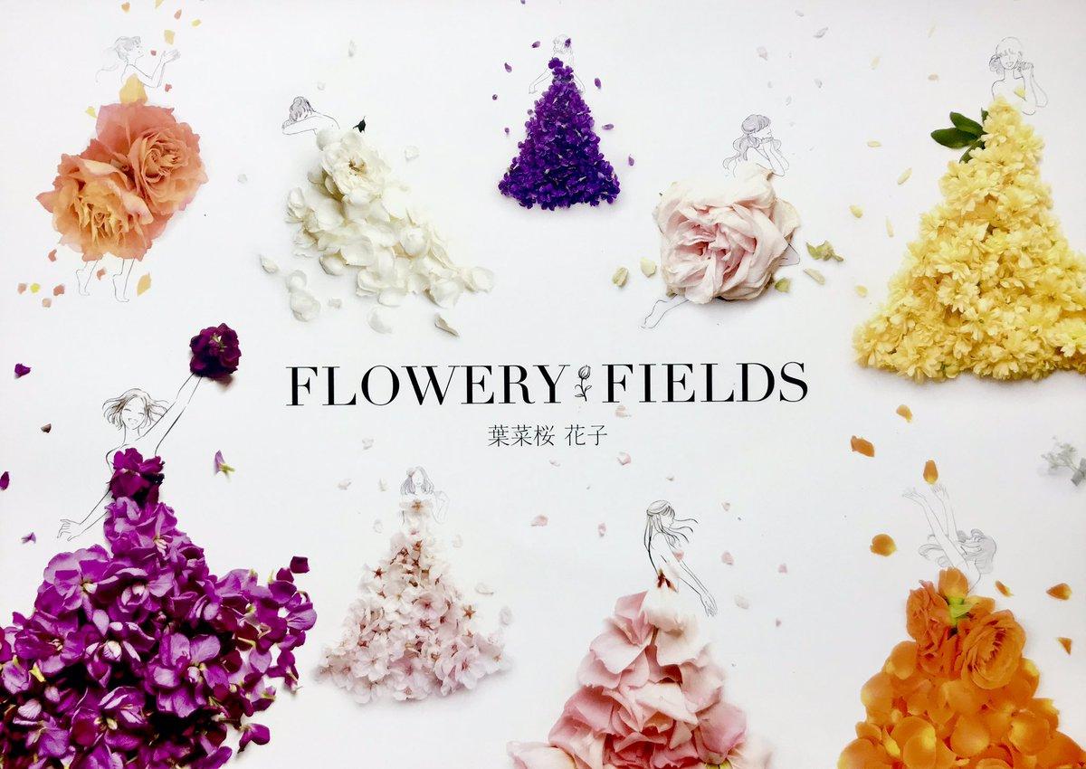 次のウェディングドレスは、何のお花がいいと思いますか?皆様のご意見をお聞かせください💐このツイートに返信していただけると後々まで見られるので助かります☺️